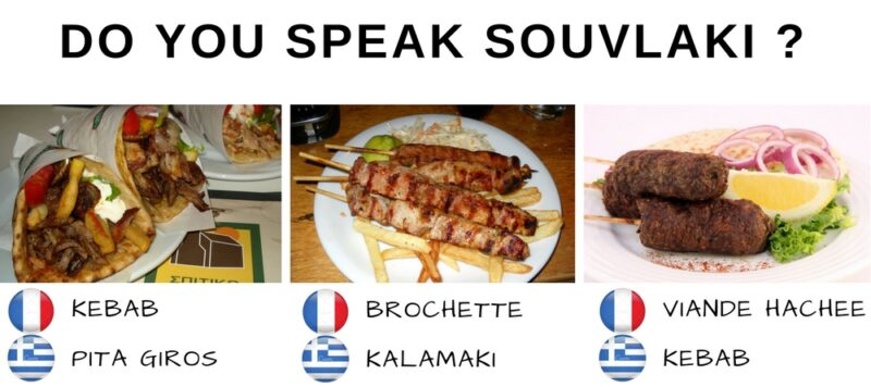kebab, kalamaki, pita giros grece