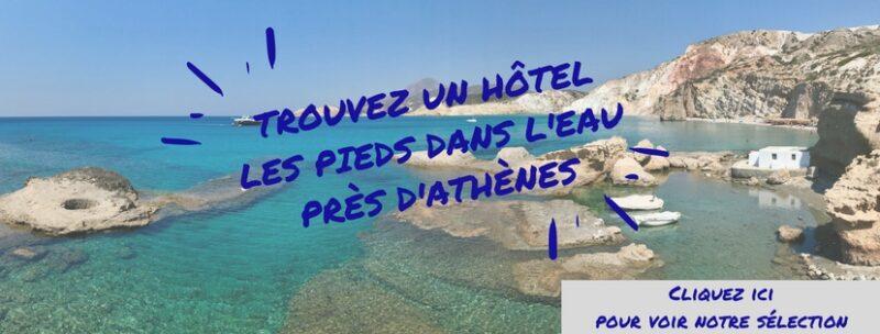 Trouver un hotel à Athènes en bord de mer