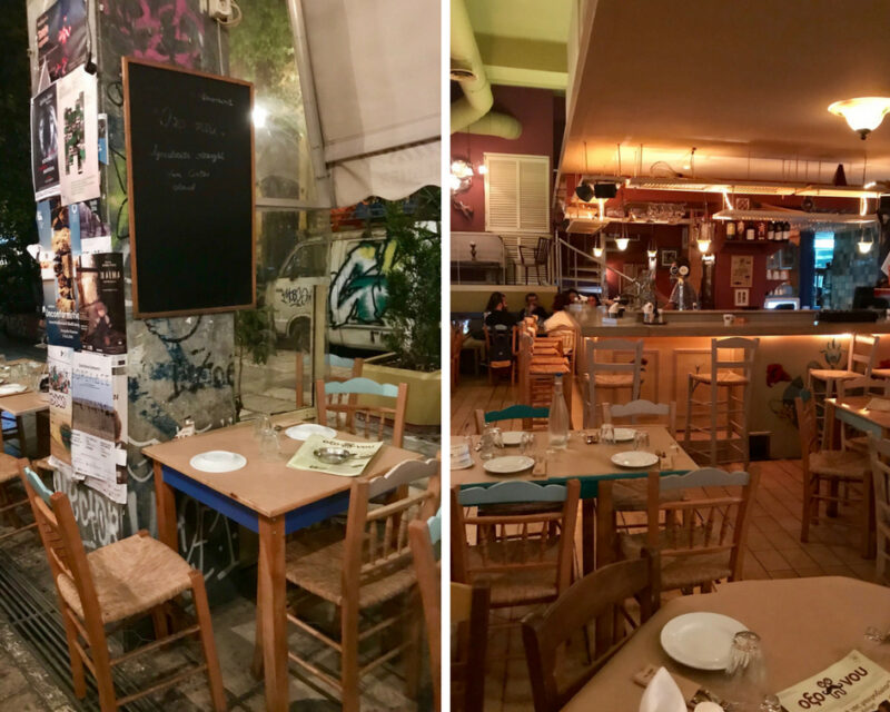 Un restaurant crétois à athènes : Oxo Nou