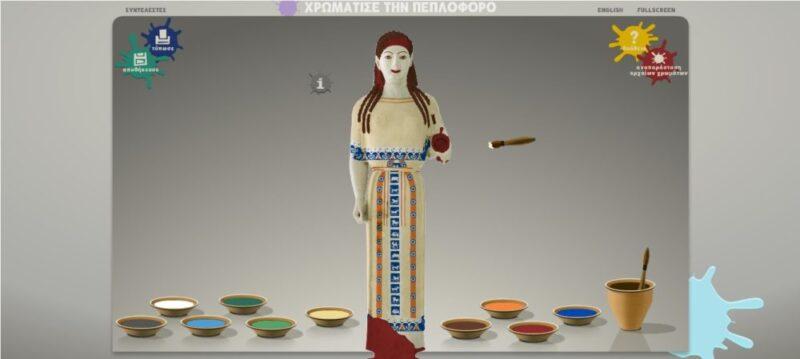 Color the peplos kore - archaic color - exposition musée de l'acropole