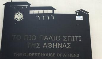 la plus vieille maison d' Athènes plaka