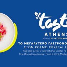 taste of athens festival de la gastronomie athènes