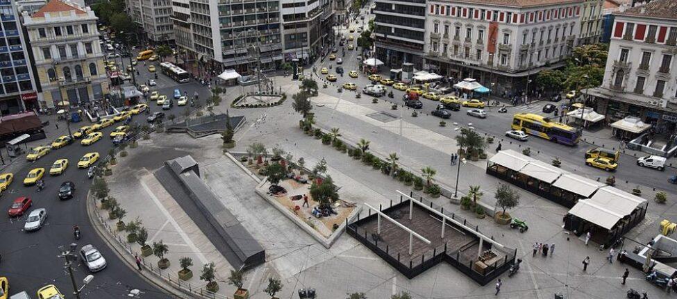 La Place Omonia à Athènes