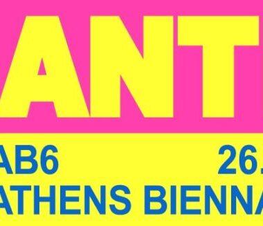 Biennale d' Athènes ANTI 2018