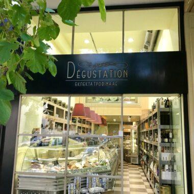 L'épicerie fine Degustation a Kolonaki pour trouver de ons produits francais a Athenes