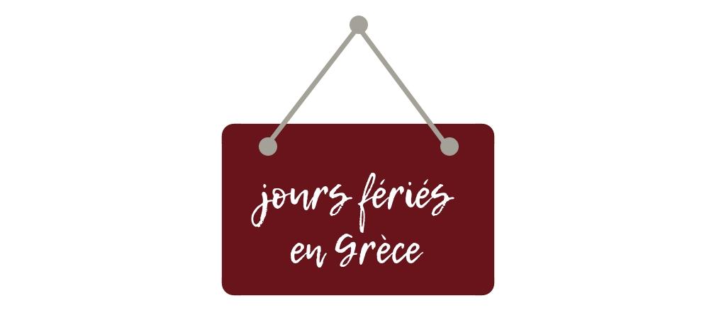 a8bf74c89f5 Voici les jours fériés en Grèce. Notez-les bien avant de préparer votre  voyage