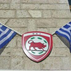 ochi day jour du non 28 octobre grece