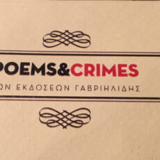 poems and crimes café librairie