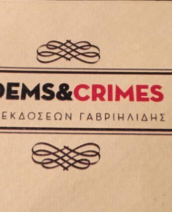 poems and crimes café librairie