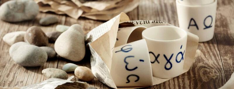 Offrir des cadeaux grecs : céramiques grecques
