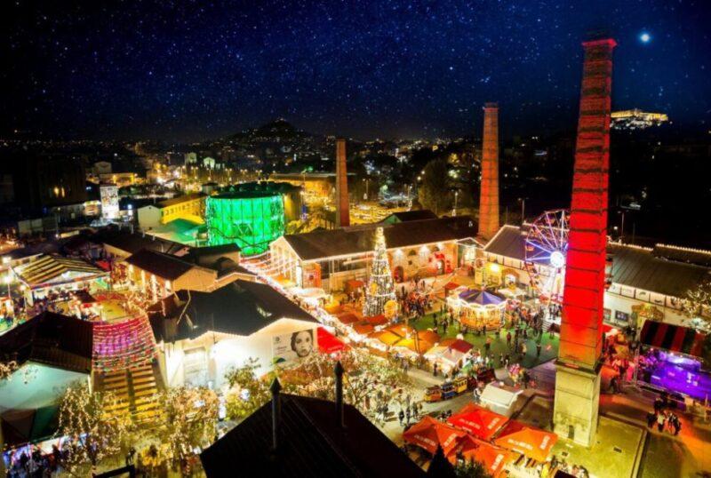 Christmas Factory Noel à Athènes