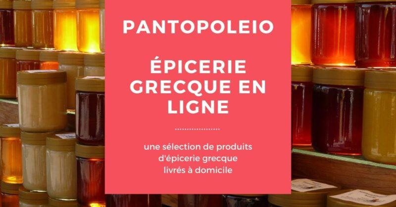 produits grecs en France