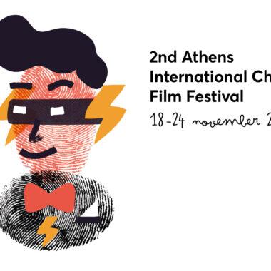 Festival international du film pour enfants d' Athènes
