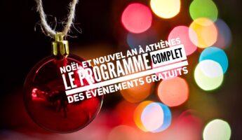 Programme des evenements gratuits à Athenes Noel 2018