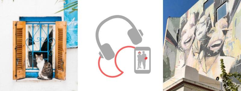 Des audioguides d'Athènes