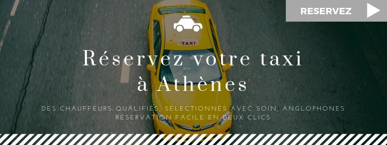 Réserver un taxi à Athènes