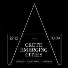 exposition au musée des arts cycladiques athènes