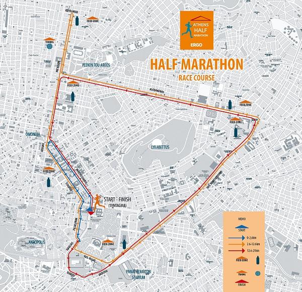 semi-marathon-athenes