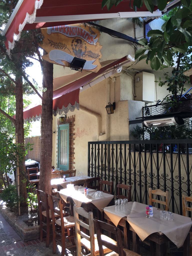 Le quartier de Halandri Chalandri Xalandri à Athenes