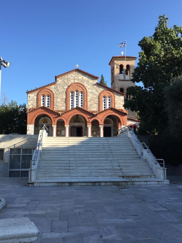 Quartier Halandri Chalandri Xalandri Athènes