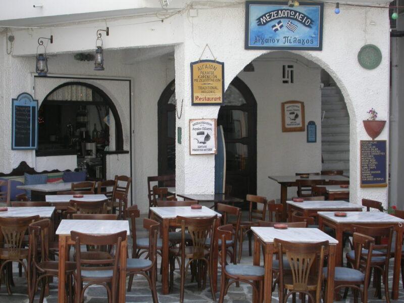 taverne chora naxos restaurants