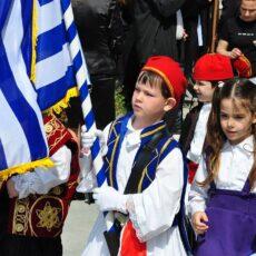 25 mars fête nationale, jour férié en Grèce