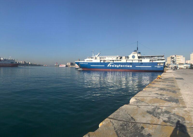 embarcadère du Pirée, port du Pirée