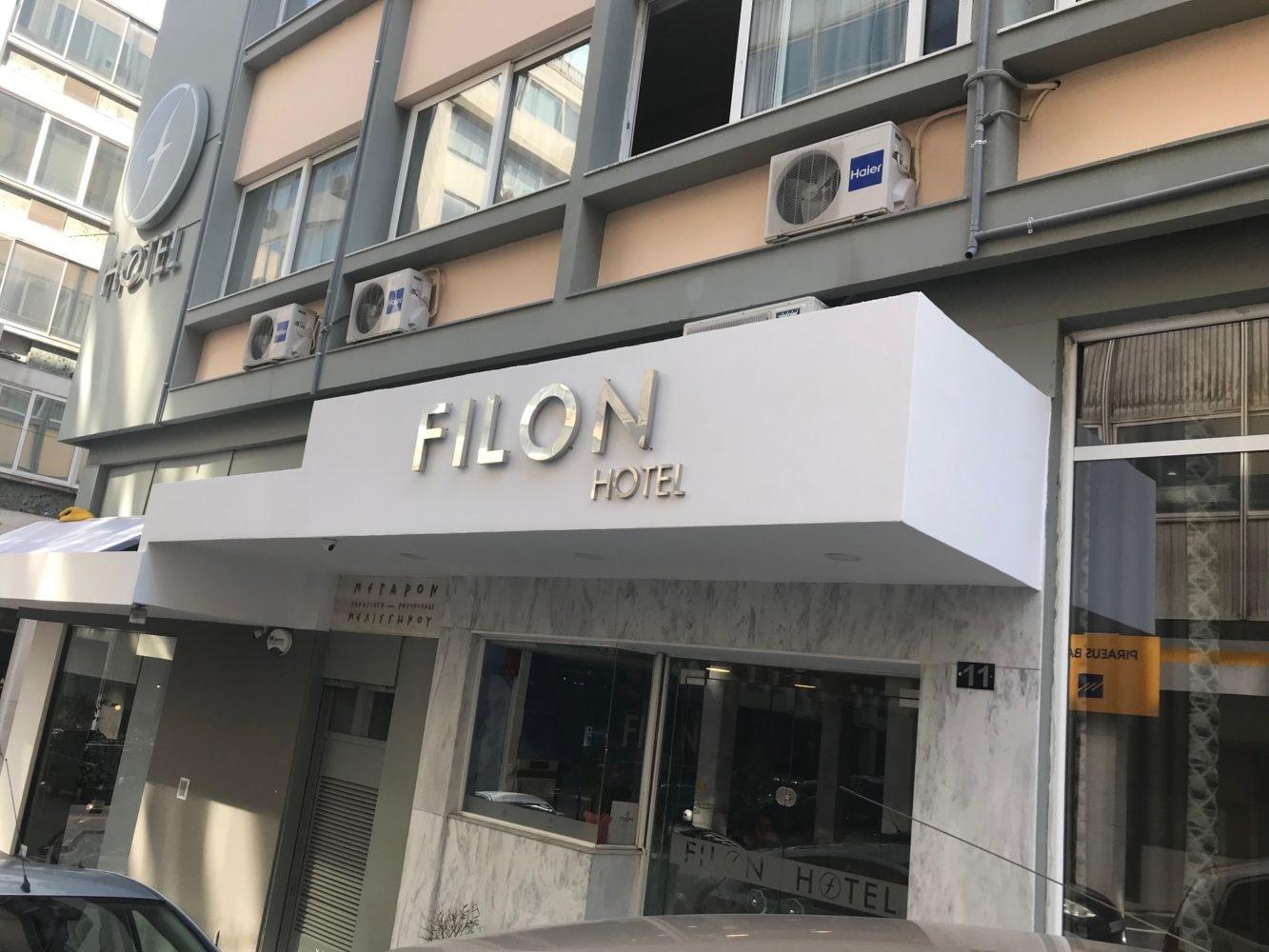 Filon Hotel Pirée