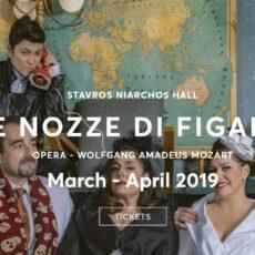 Les Noces de Figaro de Mozart à l'Opéra Stavros Niarchos Athènes