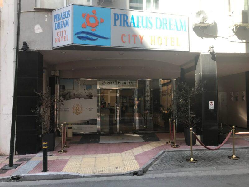 Pireaus dream hôtel au Pirée