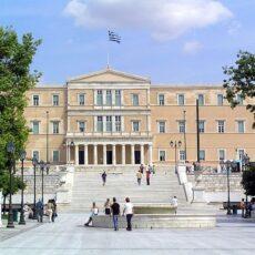 visite gratuite du parlement grec