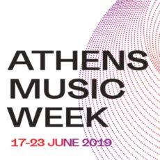 fête de la musique semaine de la musique à Athènes