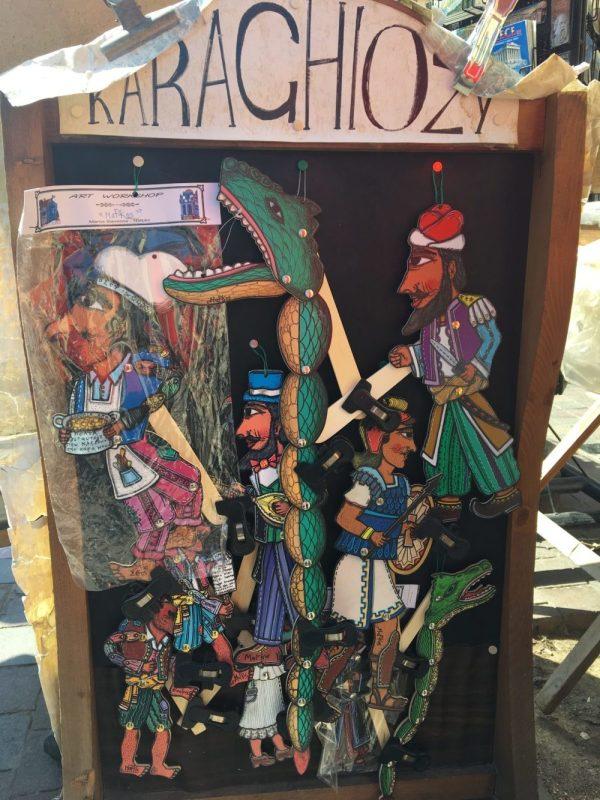 karagiozy théatre d'ombre guidnol grec