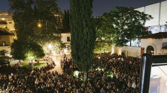 fesival du cinéma de plein air d' Athènes