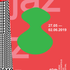 Athens Jazz Festival Technopolis Athènes
