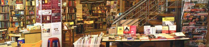 lexikopolio, librairie française à Athènes