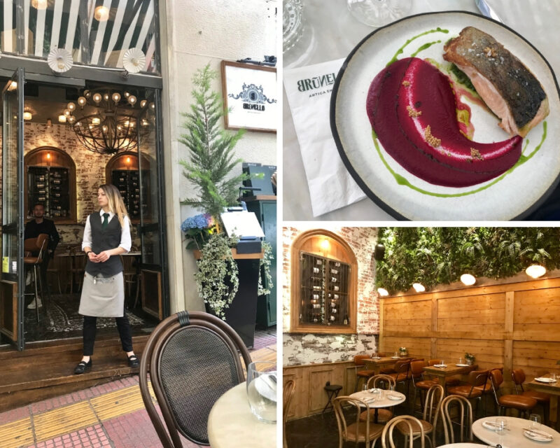 Brunello restaurant italien athenes