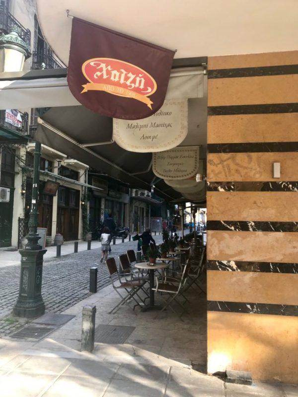 Hotels et restaurants à Thessalonique : bonnes adresse