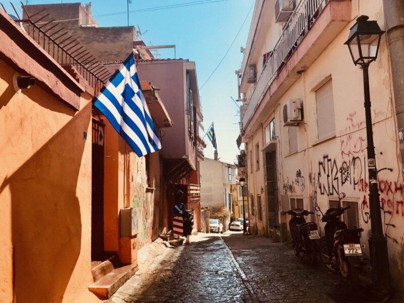 Thessalonique : informations pratiques