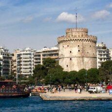 Hotels et restaurants à Thessalonique : bonnes adresses
