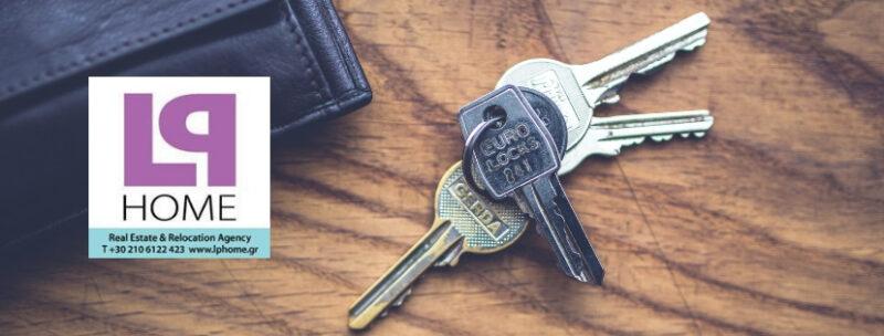lp home agence immobiliere à athenes achat et location