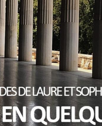 mini-guide laure et sophie que faire à Athènes en quelques jours