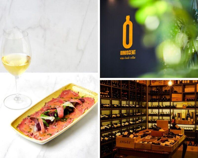 Bar à vins athenes