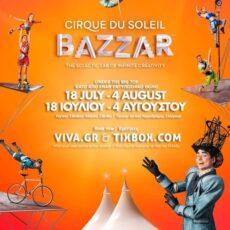 Bazzar cirque du soleil à Athènes