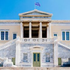 Entrance to National Technical University of Athens ornamented with marble