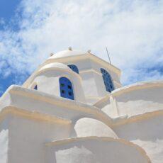 Les spécialités de Sifnos en Grèce