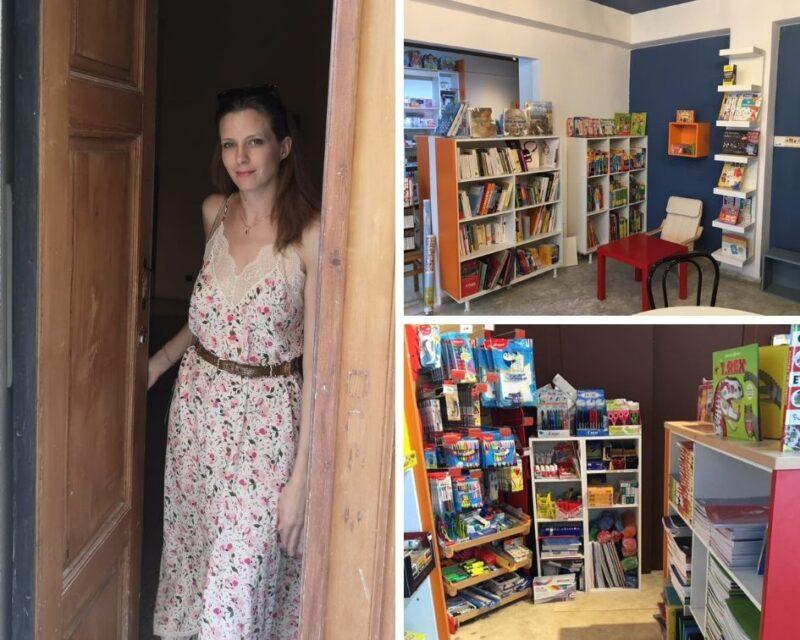 librairie française agia paraskevi
