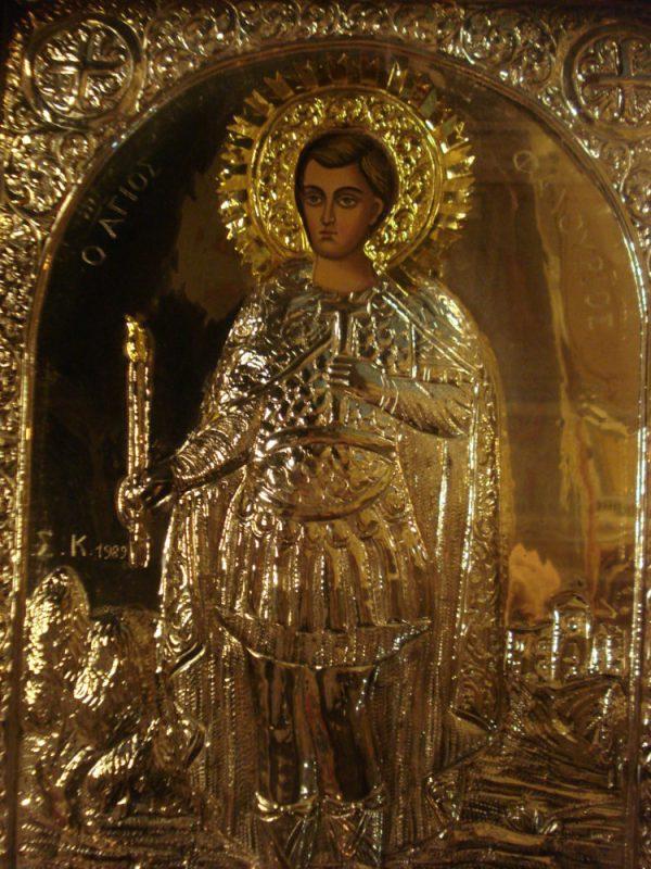 La recette de la fanouropita et la légende de saint fanourios