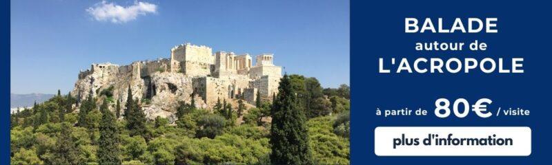 Visite guidée du Parthenon et de l'Acropole avec une archéologue