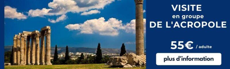visite guidée du Parthénon et de l'Acropole en français